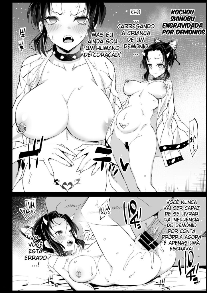 Shinobu Hentai